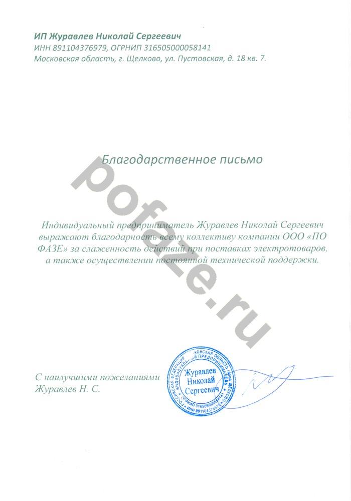 Нашлось объявлений по запросу «куплю в россии».